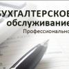 Лицензированный бухгалтер – налоговый консультант, член Экономической Палаты Греции Полина Руденко