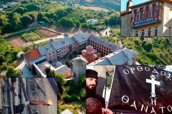 Полиция вновь попыталась захватить монастырь Эсфигмен