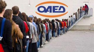 Число безработных, зарегистрированных в ОАЕД, возросло