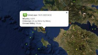 Землетрясение 5 баллов на Кефалонье
