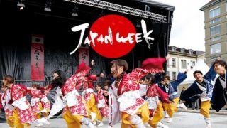 23-28 ноября | Неделя Японии | Афины