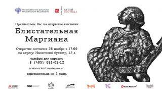 25 ноября | Музей Востока | Выставка «Блистательная Маргиана»