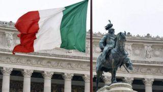 Италия отказалась от предложения Турции на совместную эксплуатацию ливийских ресурсов