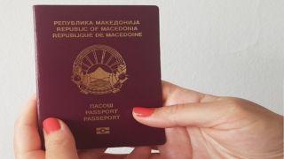 Властям Северной Македонии «начхать» на то, что в новых паспортах  страна именуется, как «Македония»
