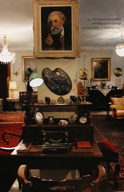 Музей Русского дома, где собраны вещи, оставленные русскими эмигрантами.